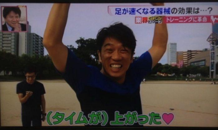 関西テレビ「ワンダー」(2016-10-10)