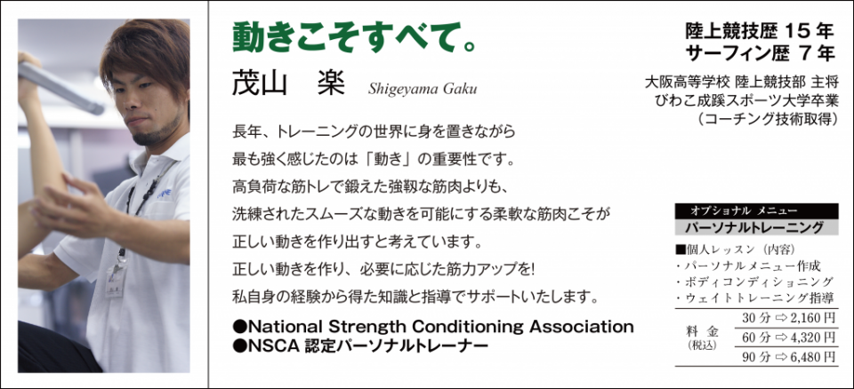 shigeyama-01